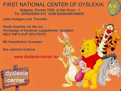 First National Center of Dyslexia
